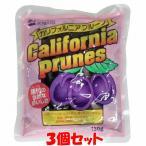 プルーン 創健社 カリフォルニアプルーン 150g×3個セット ゆうパケット送料無料 ※代引・包装不可