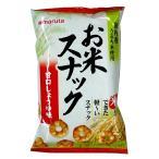 maruta お米スナック甘口しょうゆ味 60g