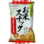 maruta お米スナック甘口しょうゆ味 60g×5個セット