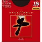 カネボウ エクセレンス 110デニール タイツ 限定品 【kanebo excellence TIGHTS】 (L〜LL)
