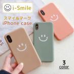 iPhone8 ケース iPhoneSE2 ケース スマホケース アイフォンXS X iPhone7 iPhoneケース かわいい スマイル マーク ベイクド パステルカラー