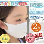 冷感マスク 日本製 画像