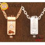グッチ 214164-j8540/9066/5702 ペアネックレス/2個セット/BOXラッピング完備 ダイヤモンド ペンダント GUCCI ホワイト/ピンクゴールド