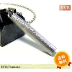 送料無料 イヴダイヤモンドネックレス メンズ レディース ユニセックス ステンレスネックレス EVE sale