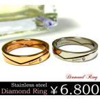 リング 指輪 ステンレス ダイヤモンド ピンクゴールド スチールシルバー 刻印可能 送料無料 アダマス Adamas 年度末 sale