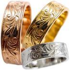 ハワイアンジュエリー 指輪 リング sale