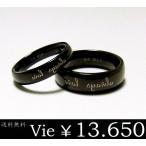 ペアリング ステンレス 刻印 ブランド ブラック 指輪 メッセージ アレスギー プレゼント vie sale