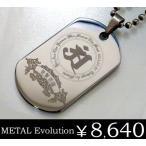 METAL Evolution 芸能人着用ブランド ペアネックレスにも◎ 名前記念日の刻印も可 TUNGSTEN タングステンペンダント メンズレディース sale