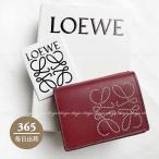 ロエベ LOEWE  アナグラム ロゴ ブランド トライフォールド 三つ折り財布  Berry/Light Oat