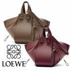 ロエベ LOEWE Hammock Small Bag ハンモック スモール (クラシック カーフスキン)
