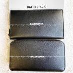 バレンシアガ BALENCIAGA エブリデイ ロゴ長財布 バレンシアガロゴ ブラック