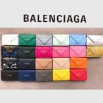 バレンシアガ ペーパーミニ財布 新色カラー続々入荷!3つ折り財布 BALENCIAGA