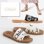 クロエ  Chloe クロエ ロゴ キャンバスサンダル ブラック ホワイト