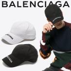 バレンシアガ つばロゴ ベースボールキャップ  BALENCIAGA  ホワイト ブラック