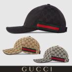 gucci-商品画像