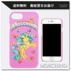 モスキーノ Moschino MYLITTLEPONY iPhone 6/6S/7 スマホケース【あすつく】