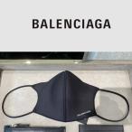 BALENCIAGA バレンシアガ マスク フェイスカバー