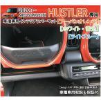 スズキ 新型 ハスラー (MR52S / MR92S) インテリア ラバーマット ゴムマット (ホワイト/ライトブルー/アンバーオレンジ) ドレスアップ 保護 パーツ アクセサリー