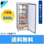 【ポイント最大37倍】[LBVFD2BS]ダイキン[DAIKIN]業務用冷凍ストッカー[縦型ストッカードロワー冷凍庫(引き出し付)][200L]【送料無料】