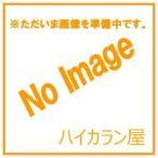 ハーマン[HARMAN]コンロオプション五徳(大)SGH7K37