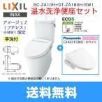 [BC-ZA10H-DT-ZA180H-CH931SWS]リクシル[LIXIL/INAX]アメージュZリトイレ(フチレス)+温水洗浄便座セット[床排水・手洗付]【送料無料】