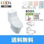 [BC-ZA20H-DT-ZA251H]リクシル[LIXIL/INAX]トイレ洋風便器[アメージュZAシャワートイレ・ECO5・リトイレ・手洗なし]【送料無料】