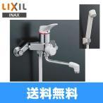 【★ポイント最大45倍★】[BF-M135S]リクシル[LIXIL/INAX]浴室用水栓【送料無料】