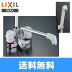 ショッピングINAX リクシル[LIXIL/INAX]浴室用水栓BF-M606【送料無料】