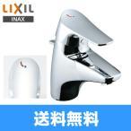 リクシル[LIXIL/INAX]吐水口引出式シングルレバー混合水栓[エコハンドル][一般地仕様]LF-J345SYU【送料無料】