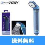 カクダイ[KAKUDAI]簡単快適取り替えシャワーヘッド浄水シャワ[アクアクア]3547【送料無料】