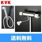 【優勝SALE&ゾロ目クーポン対象】KVKサーモスタット混合水栓KF800[一般地仕様]【送料無料】