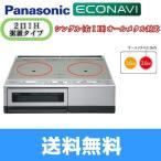 ショッピングPanasonic パナソニック[Panasonic]IHクッキングヒーター2口単相200V[ウォームシルバー]KZ-D60KM【送料無料】