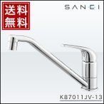 [K87011JV-13]三栄水栓[SAN-EI]シングルワンホール混合栓[一般地仕様]【送料無料】