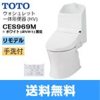 [CES969M#NW1][CES967Mの後継品]TOTO�