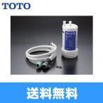 ショッピングTOTO TOTOビルトイン形浄水器本体TK302B2【送料無料】