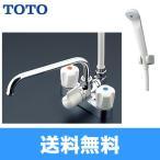[TMS27C]TOTO浴室用水栓【送料無料】