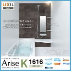リクシル システムバスルーム アライズ Arise K1616 1坪サイズ Kタイプ 標準仕様