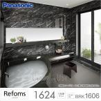 Panasonic パナソニック システムバスルーム リフォムス 1624 PLAN No.BRK1606 1.5坪サイズ お風呂 浴室 リフォーム  美泡湯