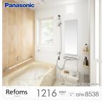 Panasonic パナソニック システムバスルーム  リフォムス 1216 PLAN No.BRK8538 0.75坪サイズ お風呂 浴室 リフォーム 美泡湯