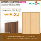 WOODONE ウッドワン ソフトアートシリーズ 引き違い戸 レールタイプ Mタイプ  PYF44XJ-B-□ サイズオーダー可能