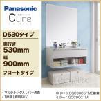 洗面化粧台 シーライン 1面鏡 照明なし フロートタイプ マルチシングルレバー洗面 幅900mm Panasonic パナソニック