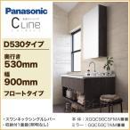 洗面化粧台 シーライン 収納付1面鏡 フロートタイプ スワンネックシングルレバー 幅900mm Panasonic パナソニック