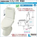 イナックス トイレ 洋風簡易水洗便器 トイレーナR 手洗付