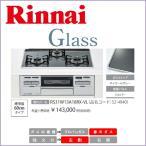 リンナイ ビルトインコンロ Glassガラストップシリーズ RS31W13A18RX-VL 都市ガス 【関東地区取替工事対応】
