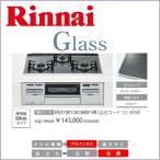 リンナイ ビルトインコンロ Glassガラストップシリーズ RS31W13A18RX-VR プロパンガス 【関東地区取替工事対応】