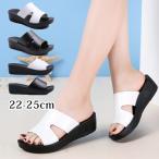 サンダル 厚底サンダル レディース ミュール ウエッジソール 厚底 ヒール 4cm かかとなし オフィス かわいい 歩きやすい シューズ 靴 カジュアル
