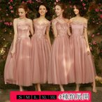 パーティードレス 結婚式 お呼ばれ ワンピース レディース ミモレ丈 ドレス ウェディングドレス  激安 大きいサイズ レース ピンクドレス 二次会