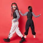 キッズ ダンス衣装 ヒップホップ HIPHOP チェック柄 ダンストップス 黒カーゴパンツ 白パンツ 女の子 ジャズダンス ステージ衣装 練習着 体操服