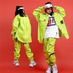 キッズダンス衣装 キッズ ダンス 衣装 子供 ヒップホップ ダンスジャケット 男の子 キッズ カーゴパンツ 女の子 蛍光緑 ステージ衣装 HIPHOP衣装