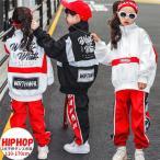 キッズダンス衣装 HIPHOP ダンス 衣装 キッズ ヒップ